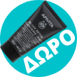 apivita black detox mask