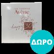 Avene White Box