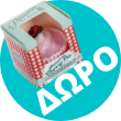 Patisserie De Bain Sweet As Cherry Pie Cupacake Σαπούνι 100g