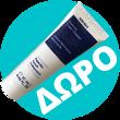 Korres Greek Yoghurt Αφρώδης Κρέμα Καθαρισμού 20ml