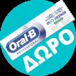 Oral-B Pro-Repair Οδοντόκρεμα 75ml