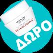 Vichy Liftactiv Collagen Specialist Κρέμα Ημέρας 15ml