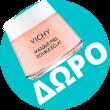Vichy Pink Mask