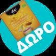 Yogi Tea Detox Energy Τσάι Με Λεμονόχορτο, Πικραλίδα & Γλυκόριζα Για Ενέργεια & Τόνωση 12τμχ